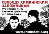 International mobilisation September 17-20 2010!