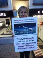 Protest Action in Saint Petersburg: Social Activists against City Government Urban Policies