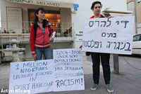 Protest against evictions in Nigeria, Palestine and Israel, Nigerian Embassy, Tel Aviv, Israel (2)