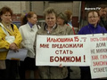 Saint Petersburg, anti-evictions mobilisation of dormitory tenants, RUSSIA, november 2010
