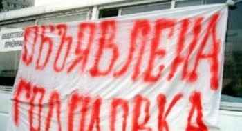 Small Investors of the Ohkta Modern housing estate in Saint Petersburg to renew the hunger strike