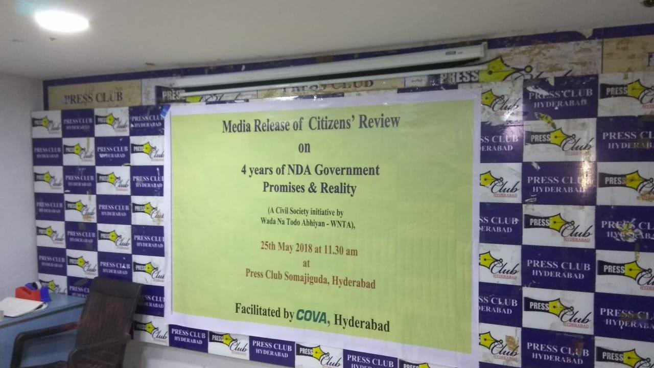 India, Telangana: The Citizens' Report on the Fourth Year of