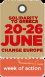 Incontro Internazionale per il Diritto alla Casa (Atene, 20-21 Giugno 2015)